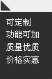 jbo竞博体育app下载竞博官网首页厂家