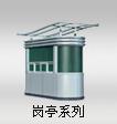 jbo竞博体育app下载竞博官网首页