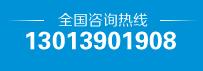 jbo竞博体育app下载竞博官网首页制作