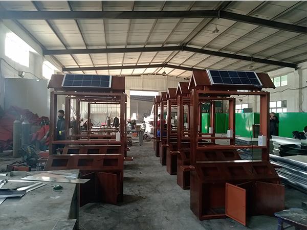 景区太阳能分类垃圾箱