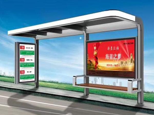 jbo竞博体育app下载候车亭-114