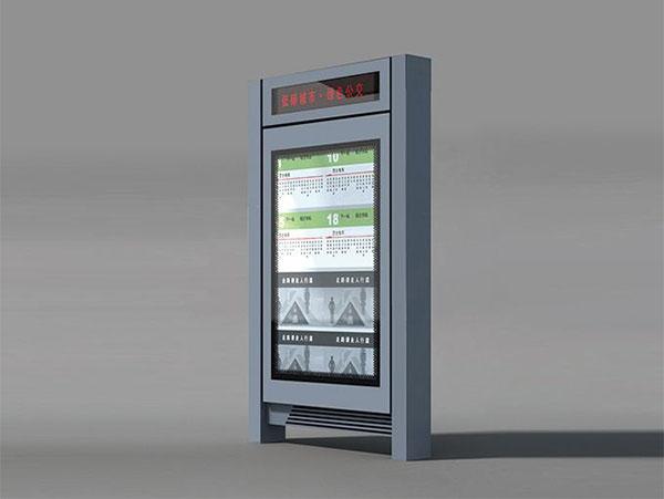 HS-MWDX006