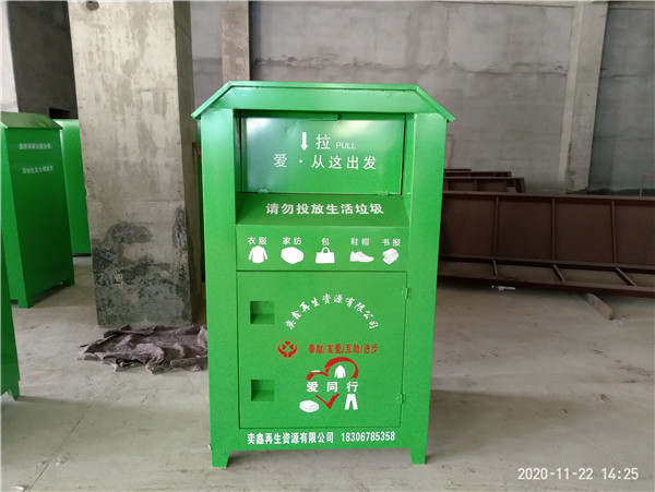 九福衣物回收箱装车发货